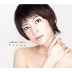 Piano (2010) - Yukie Nishimura