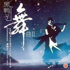 舞曲Ⅱ/ Vũ Khúc Li - Black Duck