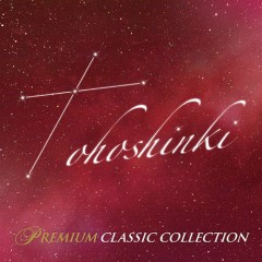 Premium Classic Collection (CD Only)