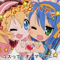 Konata to Patty ga Tsukutta, Cosplay Kissa de Utteiru CD Cosplay! Oh My Honey (feat. Nozomi Sasaki)