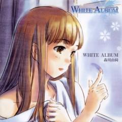 WHITE ALBUM Character Song Morikawa Yuki