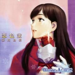 WHITE ALBUM Character Song 3 Morikawa Yuki
