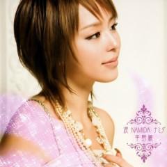 Namida NAMIDA Namida - Aya Hirano