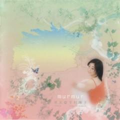 Murmur (feat. Yoko Shimomura)