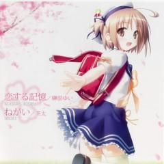 Koisuru Kioku / Negai (feat. Yui Sakakibara)