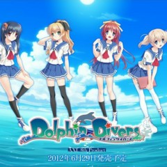 Dolphin Divers Special Disc
