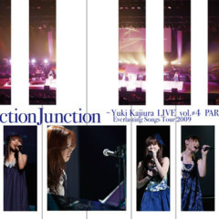 Everlasting Songs Tour 2009 Part 2 CD2 - FictionJunction YUUKA