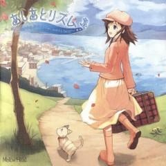 Ashiato Rhythm ~ Haruka Shimotsuki works best ~