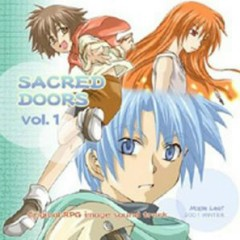 Sacred Doors Vol.1