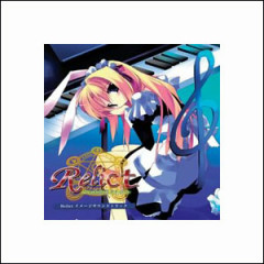 Relict ~ Toki no Wasuremono ~ Image Album