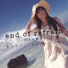 End of refrain ~Chiisana Hajimari~