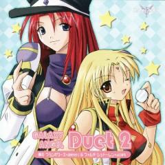 Galaxy Angel Duet ② Ranpha Franboise & Forte Stollen