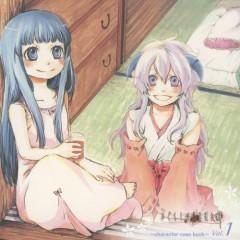 Higurashi no Naku Koro ni Kai - Character Case Book CD 1 Hanyuu x Rika