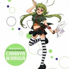 Asu no Yoichi! Character Song Vol.3 Chihaya Ikaruga