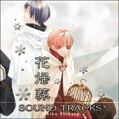 Hanakisou Soundtracks CD3