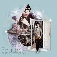 The SOULBOY Collection CD1