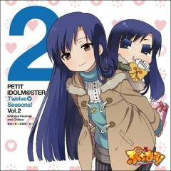 Petit Idolm@ster Twelve Seasons! Vol.2 - Asami Imai