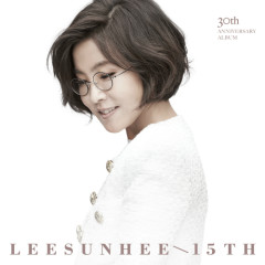 Serendipity (30th Anniversary Album) - Lee Sun Hee