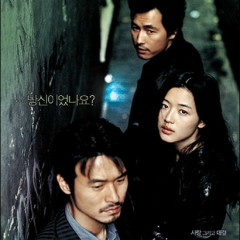 Daisy OST (P.2) - Shigeru Umebayashi