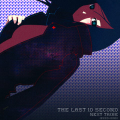 The Last 10 Second