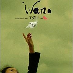 First Mandarin Album
