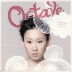 Octave EP - Ivana Wong