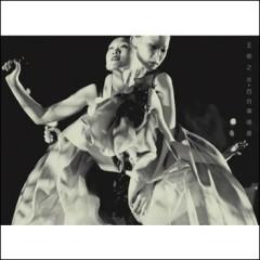 Water Lily Concert Disc 2 - Ivana Wong