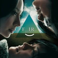 Rang Women Yiqi Weixiao Ba (让 我们 一起 微笑 吧!) - F.I.R