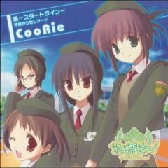 Kaze startline  - CooRie
