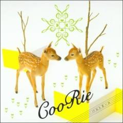 Partenaire - CooRie