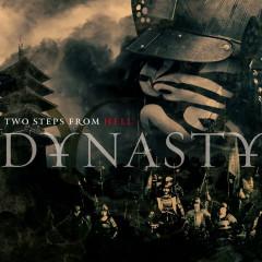Dynasty OST (CD3) (P.2)