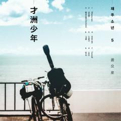 Dream (CD2)