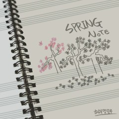 Spring Note