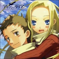 Tameiki no Hashi (feat. Kuricorder Quartet) - Shione Yukawa