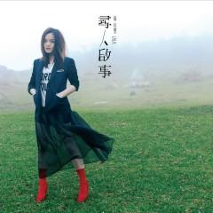 寻人启事 / Thông Báo Tìm Người - Từ Giai Oánh