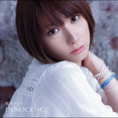 INNOCENCE (Limited Edition)