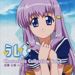 Lamune Characters Collection vol.1 Konoe Nanami - Yuko Goto