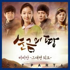 Gold Land OST.Part 6  - BBan