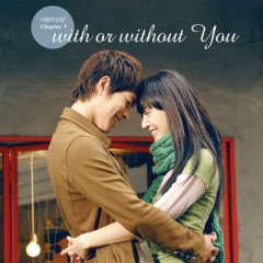 Chapter.1 – With Or Without You