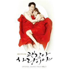 It's Okay, That's Love OST Vol. 1