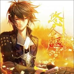 Yukyu no Uta (feat. Maon Kurosaki) - Ray