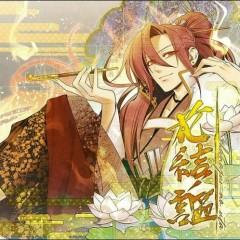 Shudaika Shu (feat. Maon Kurosaki) - Ray