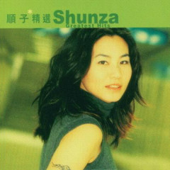 Greatest Hits of Shunza