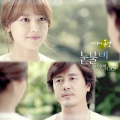 My Spring Days OST Part.6