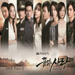 Endless Love OST Part 2 - Kim Bada