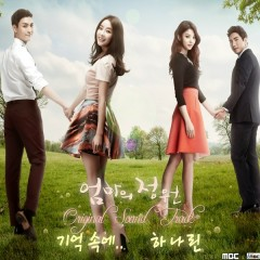 Mother's Garden OST Part 3