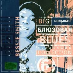 Big Blues Collection Vol.6