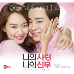 My Love My Bride OST