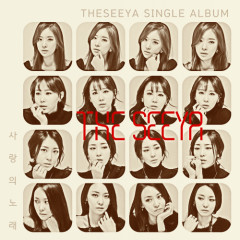 Crazy Love - THE SEEYA