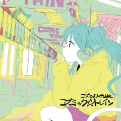 Cosmic☆Train e.p - Cosmic Densetsu